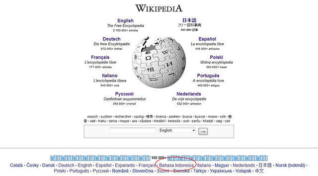 Comment créer du contenu? (Contribuez à Wikipédia # 2)